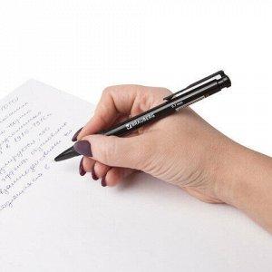 """Ручка шариковая автоматическая с грипом BRAUBERG """"Explorer"""", СИНЯЯ, корпус черный, узел 0,7 мм, линия письма 0,35 мм, 140593"""