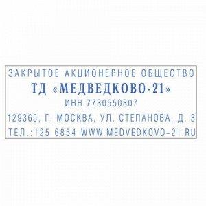 Штамп самонаборный 5-строчный, размер оттиска 58х22мм, синий без рамки, TRODAT 4913P4/DB, КАССЫ В КОМПЛЕКТЕ, 4913/DB