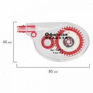 Корректирующая лента ОФИСНАЯ ПЛАНЕТА, 5 мм х 6 м, в упаковке с европодвесом, 222054