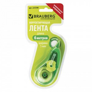 "Корректирующая лента BRAUBERG ""Design One"", 5 мм х 6 м, зеленый корпус, в блистере, 225590"