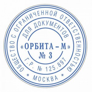 Печать самонаборная 1,5 круга, оттиск D=42 синий, TRODAT 4642 R1,5, крышка, КАССА В КОМПЛЕКТЕ, европодвес, 66622