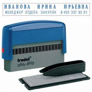 Штамп самонаборный 2-строчный, размер оттиска 70х10 мм, синий без рамки, TRODAT 4916DB, КАССЫ В КОМПЛЕКТЕ, 32912