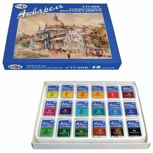 """Краски акварельные художественные ГАММА """"Студия"""", 18 цветов, кювета 2,5 мл, картонная коробка, 215003"""
