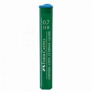 Грифели запасные FABER-CASTELL, КОМПЛЕКТ 12 шт., HB, 0,7 мм, 521700