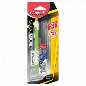"""Набор MAPED (Франция) """"Black Pep's"""": механический карандаш 0,7 мм, корпус ассорти + сменные грифели, 564152"""
