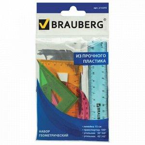 """Набор чертежный малый BRAUBERG """"Crystal"""" (линейка 15 см, 2 угольника, транспортир), цветной, 210295"""