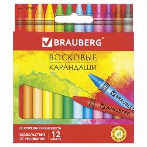 "Восковые карандаши BRAUBERG ""АКАДЕМИЯ"", НАБОР 12 цветов, 227283"