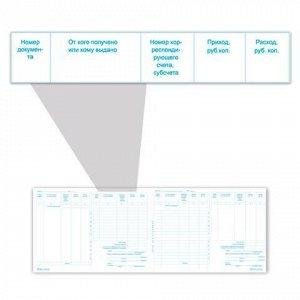 Кассовая книга форма КО-4, 48 л., картон, блок офсет, альбомная, А4 (203х285 мм), BRAUBERG/STAFF, 130078