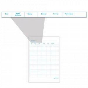 Журнал учета движения товара на складе, ТОРГ-18, 48 л., картон, офсет, А4 (200х290 мм), BRAUBERG/STAFF, 130080