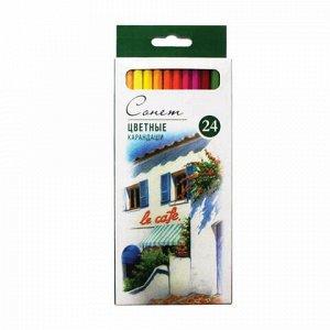 """Карандаши цветные профессиональные """"Сонет"""", 24 цвета, в картонной упаковке с европодвесом, 13141433"""