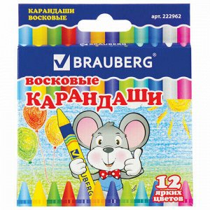 Восковые карандаши BRAUBERG, НАБОР 12 цветов, 222962