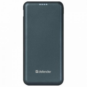 Аккумулятор внешний DEFENDER EXTRALIFE 10000F, 10000 mAh, 2 USB, Li-pol, синий, 83663