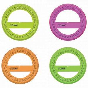 """Транспортир 12 см, 360 градусов, пластиковый, СТАММ """"Neon Crystal"""", тонированный, неоновый, ассорти, ТР51"""