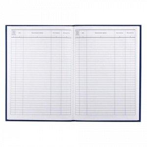 Журнал регистрации приказов, 96 л., бумвинил, блок офсет, фольга, А4 (200х290 мм), BRAUBERG, 130148