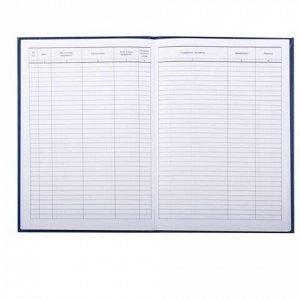 Журнал регистрации корреспонденции, 96 л., бумвинил, блок офсет, А4 (200х290 мм), BRAUBERG, 130149