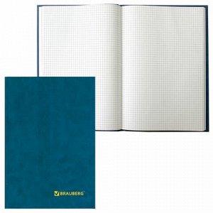 Книга учета 208 л., клетка, твердая, бумвинил, блок офсет, А4 (200х290 мм), BRAUBERG, 130184