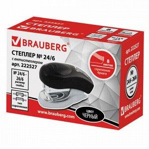 """Степлер №24/6, 26/6 МИНИ BRAUBERG """"Original"""", до 8 листов, с антистеплером, черный, 222527"""