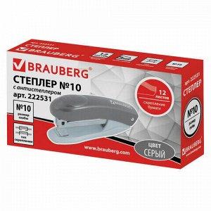 """Степлер №10 BRAUBERG """"Original"""", до 12 листов, с антистеплером, серый, 222531"""