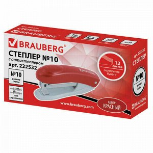 """Степлер №10 BRAUBERG """"Original"""", до 12 листов, с антистеплером, красный, 222532"""