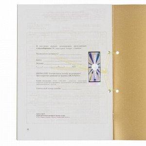 Журнал регистрации приказов по личному составу, 32 л., сшивка, плобма, обложка ПВХ, 130205