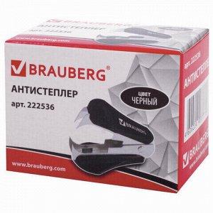 """Антистеплер для скоб № 10 и № 24/6, BRAUBERG """"Original"""", черный, 222536"""