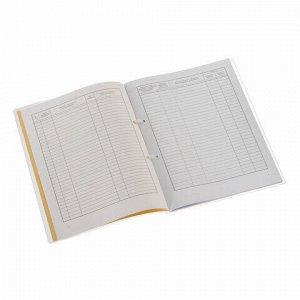 Журнал регистрации инструктажа по пожарной безопасности, 32 л., сшивка, пломба, обложка ПВХ, 130208