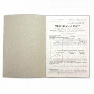 Медицинская карта ребёнка, форма № 026/у-2000, 14 л., картон, офсет, А4 (205x290 мм), универсальная, 130102, 130161