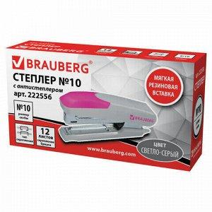 """Степлер №10 BRAUBERG """"Delta"""", до 12 листов, с резиновой накладкой и антистеплером, серый, розовая вставка, 222556"""