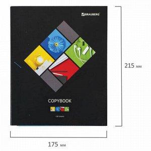 """Тетрадь на кольцах А5 (175х215 мм), 120 л., картонная обложка, клетка, глянцевая ламинация, BRAUBERG, """"Микс"""", 403277"""