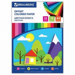 """Цветная бумага А4 офсетная, 32 листа 16 цветов, на скобе, BRAUBERG, 200х280 мм, """"Лесная сказка"""", 111328"""