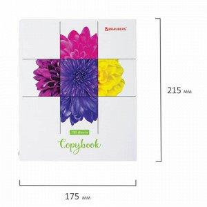 """Тетрадь на кольцах А5 (175х215 мм), 120 л., картонная обложка, клетка, глянцевая ламинация, BRAUBERG, """"Цветы"""", 403278"""