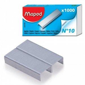 Скобы для степлера №10, 1000 штук, MAPED (Франция), до 20 листов, 324105