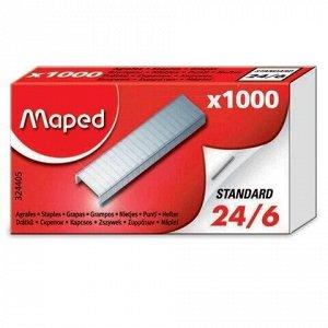 Скобы для степлера №24/6, 1000 штук, MAPED (Франция), до 20 листов, 324405