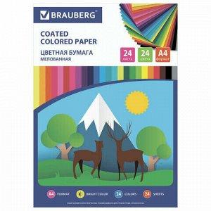 """Цветная бумага, А4, мелованная, 24 листа, 24 цвета, на скобе, BRAUBERG ЭКО, 200х280 мм, """"Природа"""", 111329"""