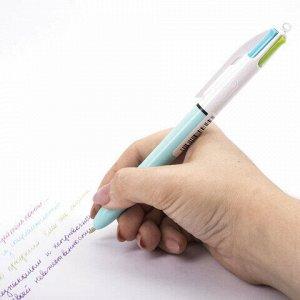"""Ручка шариковая автоматическая BIC """"4 Colours"""", 4 цвета (голубой,фиолетовый, розовый, салатовый), узел 1 мм, линия письма 0,32 мм, 887777"""