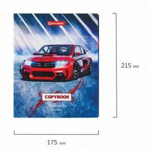 """Тетрадь на кольцах А5 (175х215 мм), 120 л., картонная обложка, клетка, глянцевая ламинация, BRAUBERG, """"Суперкар"""", 403279"""