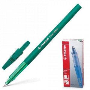 """Ручка шариковая STABILO """"Liner"""", ЗЕЛЕНАЯ, корпус зеленый, узел 0,7 мм, линия письма 0,3 мм, 808/36"""
