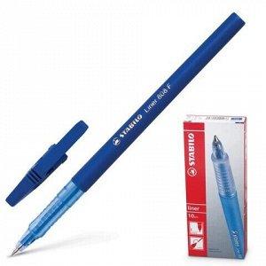"""Ручка шариковая STABILO """"Liner"""", СИНЯЯ, корпус синий, узел 0,7 мм, линия письма 0,3 мм, 808/41"""