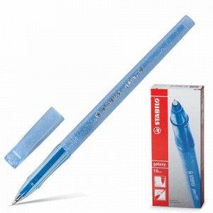 """Ручка шариковая STABILO """"Galaxy"""", СИНЯЯ, корпус тонированный с блестками, узел 0,7 мм, линия письма 0,38 мм, 818/41"""