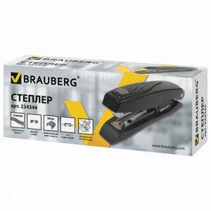 """Степлер №10 металлический BRAUBERG """"ST-200M"""", до 16 листов, с резиновой накладкой и антистеплером, черный, 224344"""