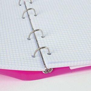 Тетрадь на кольцах А5 (175х220 мм), 120 л., пластиковая обложка, клетка, с фиксирующей резинкой, BRAUBERG, розовая, 403572