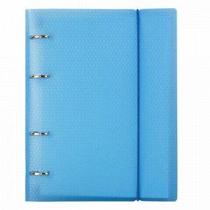 Тетрадь на кольцах А5 (175х220 мм), 120 л., пластиковая обложка, клетка, с фиксирующей резинкой, BRAUBERG, синяя, 403567
