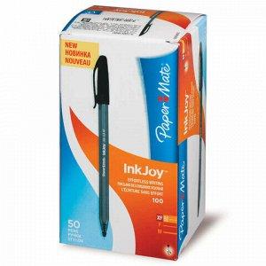"""Ручка шариковая PAPER MATE """"Inkjoy 100"""", ЧЕРНАЯ, корпус тонированный черный, узел 0,7 мм, линия письма 0,5 мм, S0960890"""
