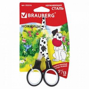 """Ножницы BRAUBERG """"Kid Series"""", 130 мм чёрно-белые с цветной печатью """"Далматин"""", закругленные, 232276"""