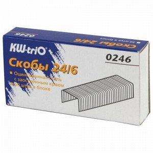 Скобы для степлера №24/6, 1000 штук, KW-trio, до 30 листов, 0246, -0246