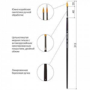 Кисть художественная проф. BRAUBERG ART CLASSIC, синтетика жесткая, круглая, № 6, длинная ручка, 200660