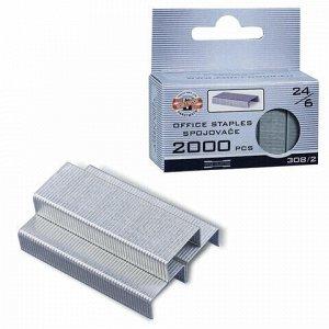 Скобы для степлера №24/6, 2000 штук, KOH-I-NOOR, до 20 листов, 9600308212KS