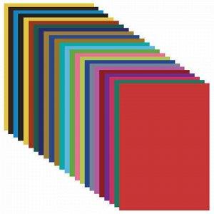 """Цветная бумага А4 газетная, 24 листа 24 цвета, на скобе, ПИФАГОР, 200х283 мм, """"Умный котик"""", 128002"""