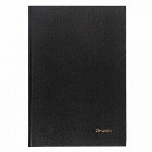 Книга учета 96 л., клетка, твердая, бумвинил, блок офсет, А4 (200х290 мм), BRAUBERG, черная, 130223