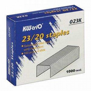 Скобы для степлера №23/20, 1000 штук, KW-trio, от 90 до 170 листов, 023K, -023K